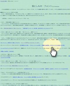 国鉄風_01