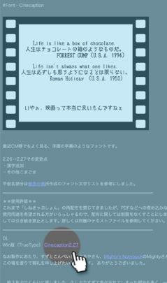 しねきゃぷ_01