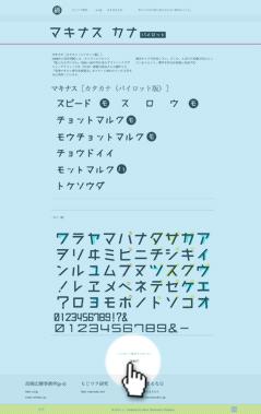 まきなす_01