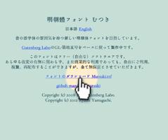 むつき_01