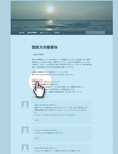 国鉄_01