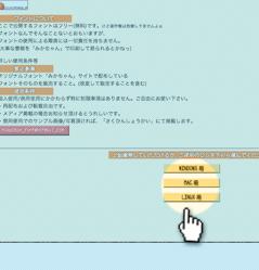みかちゃん_01