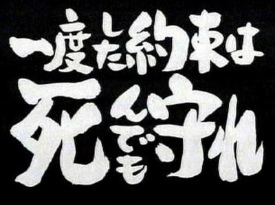 大甘書道体 - 無料で使える日本語フォント投稿サイト ...