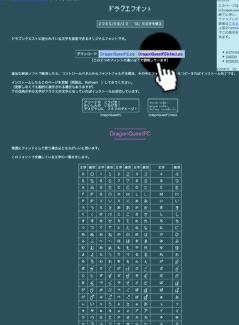 ドラクエ_01