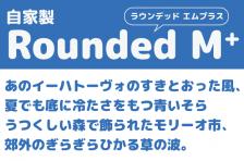 RoundedM+