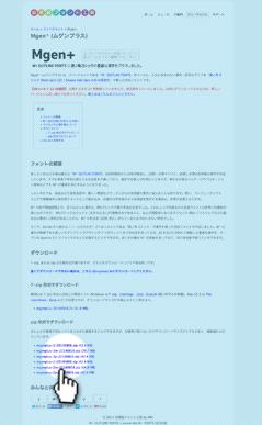 site-capture_01