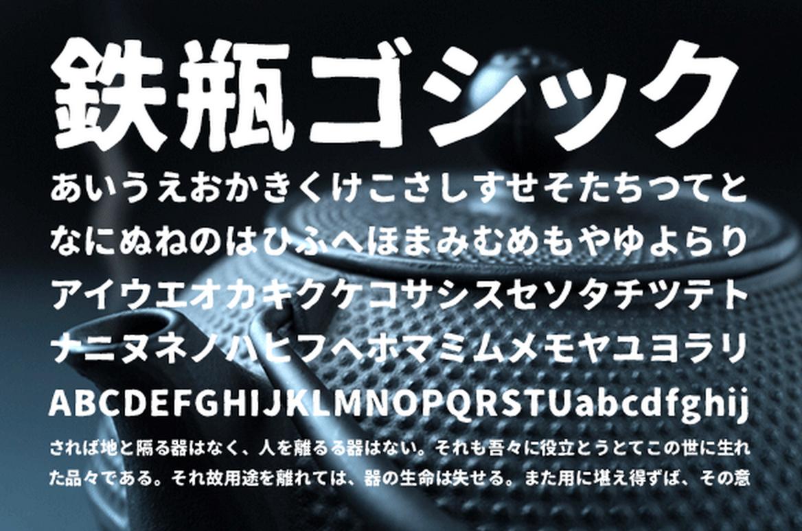 うちわ 文字 フォント 無料 漢字