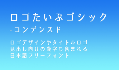 logotype-con