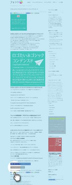 logotype_01_01