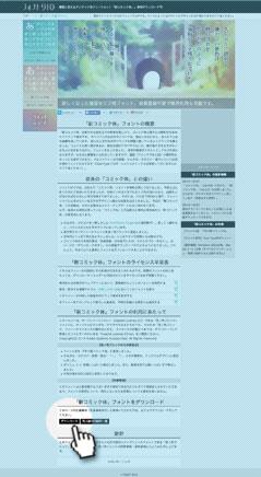 新コミック体_01