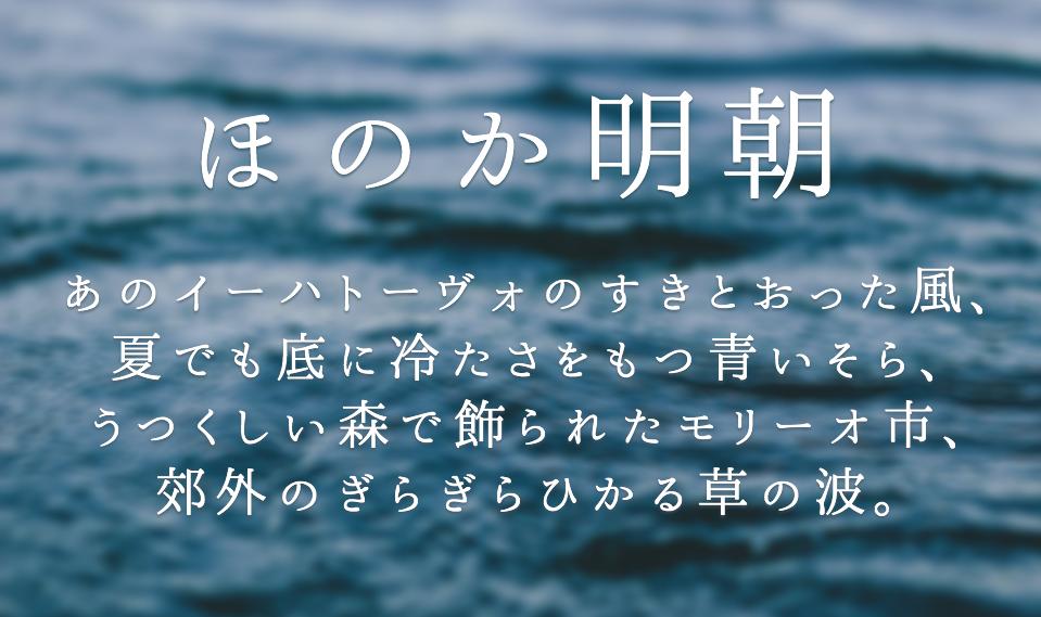 筆記 体 フォント 無料