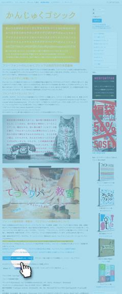 site-capture_01_01