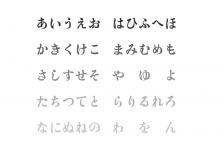 スクリーンショット 0027-06-29 0.17.14