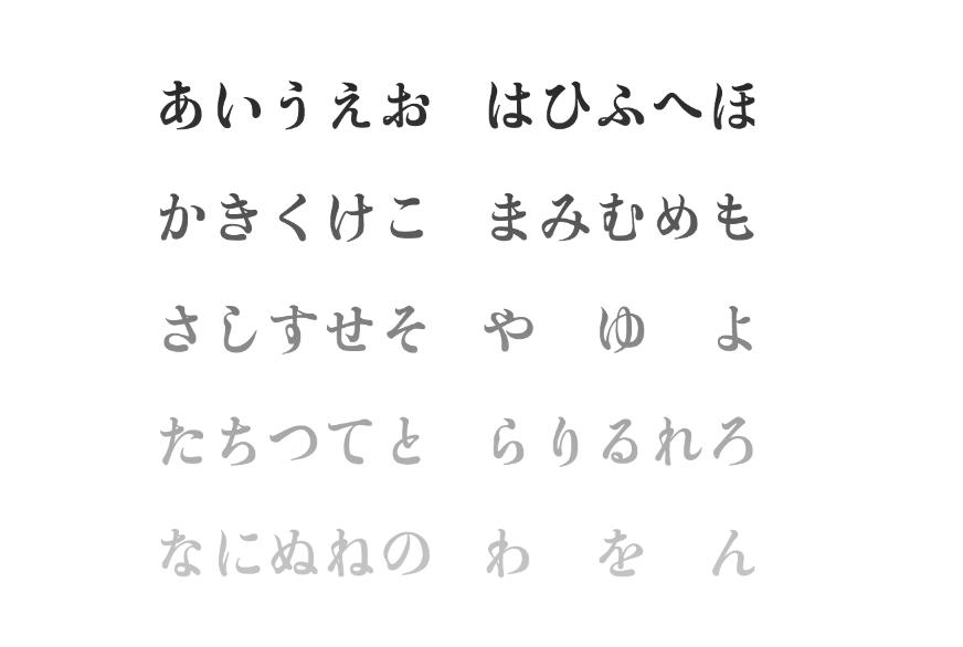 明朝体の日本語フォント一覧|フ...