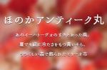 スクリーンショット 0027-08-02 1.00.48
