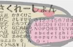 スクリーンショット 0027-11-30 1.11.31