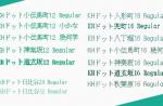 スクリーンショット 2015-11-01 19.46.40