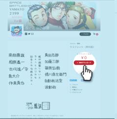 らこフォント_01