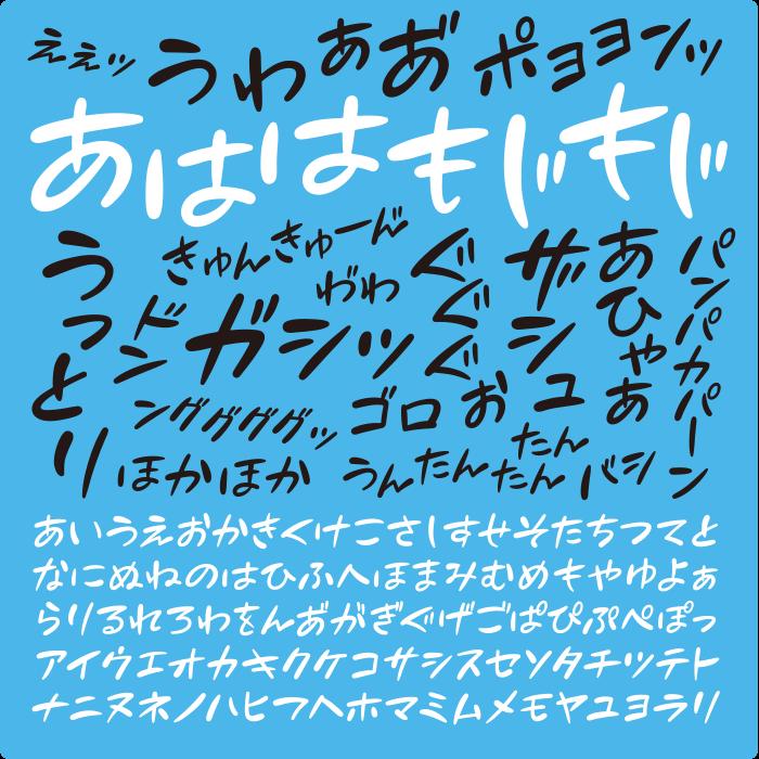 bl コミック ダウンロード 無料