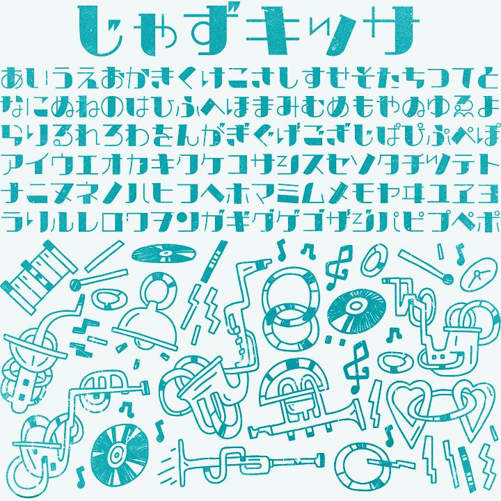 jazzkissa-font