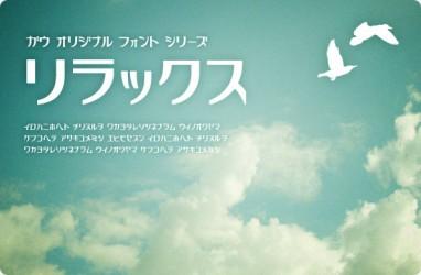 fontsample_k07