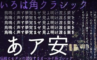 f_irohakakuc_main