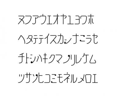 arawasu カタカナ